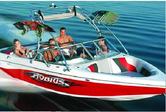Boat Rental - Moomba Mobius